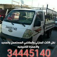 نقل اثاث نقل عفش داخل البحرين