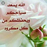 ابو جاسم الجاسم