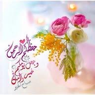 Eman Ahmad
