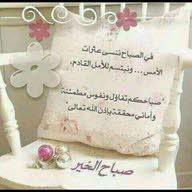 kholoud ahmed