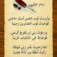 Abu Emad
