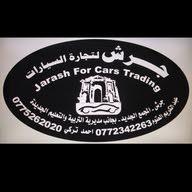 السوق المفتوح : سوق الأردن : اكبر موقع اعلانات مبوبة مجانية : سيارات