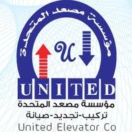 مؤسسة مصعد المتحدة جدة