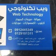 Web Technology متجر