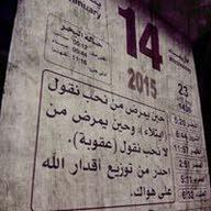 محمد المزروعي