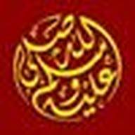 عبد الله مختار