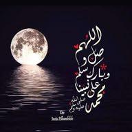 احمد القناوي