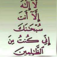 ابوفهد الحكماني