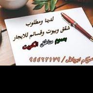 ابو بلال
