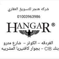 Hangar Hurghada