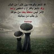 Samsam Basuon