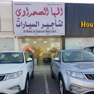 ايجار سيارات مسقط و صحار rant a car muscat suher