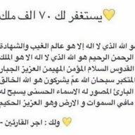 الشريف للعسل اليمني بالجملة