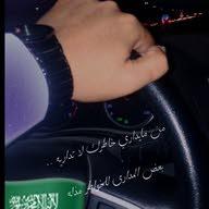 عبدالكريم السبيعي