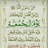 محمد درويش