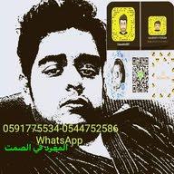 Fawwaz Baeshin
