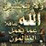 Abdalh ALi Alhashdy