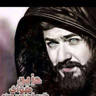 ابو زهراء