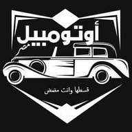 Automobile Egypt