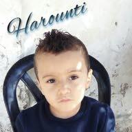 kais haroun