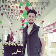 Bakr Ghaliom