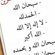 محمد احمد الهوارى الهوارى
