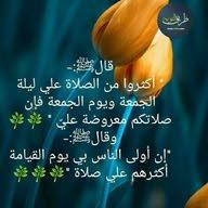 احمدالشريف