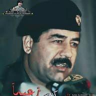 bilal aL Ali