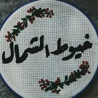 Jeme Alsharefi