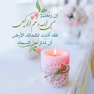 Mahmoud Haasan