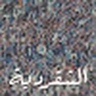 Abdullah Yasser