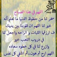 احمد ابو ريا