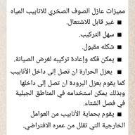 حمد السناني