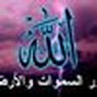 الرقيه الشرعيه بالقران