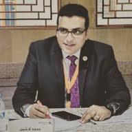 محمد لاشين
