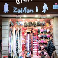 zaidan-accessories