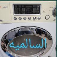 Gareb Bawr
