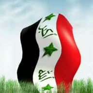 عباس العراقي العراقي العراقي