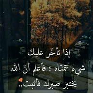 يحيى محمد عبدالغني