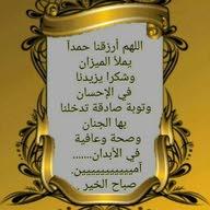 ابوعبدالعزيز الحربى للتاجير