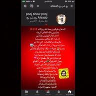 pooj show pooj Alsaab