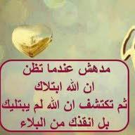 سليمان ابو صنية