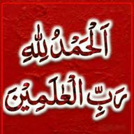أحمد الفارسي