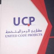 مشاريع الرمز المتحدة للمقاولات UCP