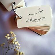 ibrahem Aouny