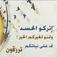 ام عبد الله الشمري الشمري