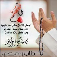مخلد محمد
