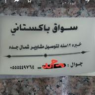 أم بندر أحمد