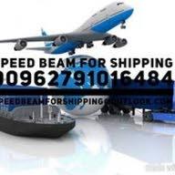 شركة شعاع السرعة لخدمات الشحن