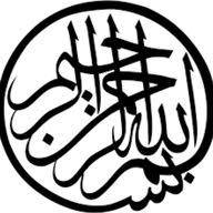 السيد ابراهيم عباس